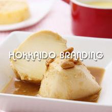 Marinated Mozzarella Cheese in Miso