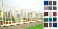 galvanized iron fence (BSF-W2)