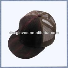 Fashion Suede & mesh cap