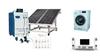 200W price solar panel kit