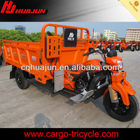 tricycle electric utility tricycle/cargo tricycles/electric tricycle