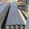 C type channel steel purlin /high quality steel beam C purlin