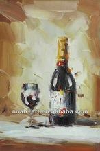 Chinese Hand Painted Wine Bottles Oil Painting