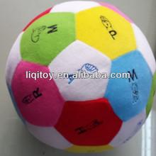 Nice soft plush ball toy