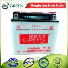 Hot!!!!12V Lead Acid JIS Standard Dry charged car battery (automotive battery)