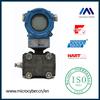 capacitive sensor digital differential pressure transmitter