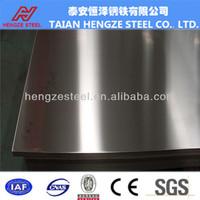 used galvanized corrugated steel sheet