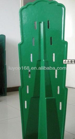 leaf shape glass steel antiglare shield