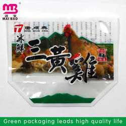 plastic packaging bag for grilled chicken