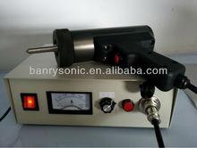fabric textile cutting machine for non woven fabric ultrasonic fabric cut