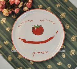 KCPL-021 Haonai ceramic pie plate with printing