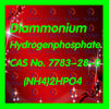 Diammonium phosphate, technical grade /(NH4)2HPO4