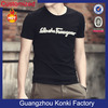 men plain fitted t shirts