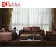 reclining sofa sets