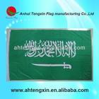 Custom Saudi Arabia national flag