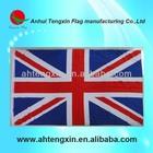 Custom United Kingdom national flag