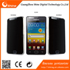 2 way privacy screen protector for samsung i9100