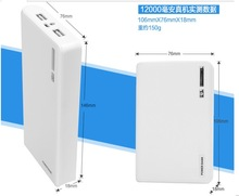 New wallet style dual usb quick charging portable charger power bank 30000