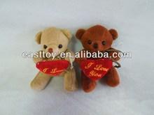valentine bear with heart