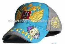 Blue Cotton Baseball Cap Cheap Embroidery Headwear
