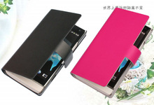 factory low price high quality slim cover leather phone case for Sony Xperia S LT26i
