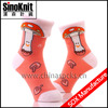 Six Cat Cartoon Kids Sock