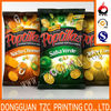 Packing bag high quality snack packaging bags