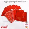 2014 new modern educational flash cards printing