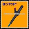 diesel fuel injector nozzle MTZ 14.1112010(39.1112010-05)
