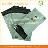 waterproof bag disposable manufacture