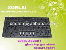 2013 Model Glass Panel 5 Burner Gas Stove Z935E-ABCCD