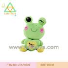 Stuffed Plush Frog