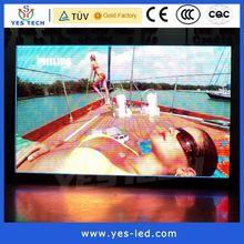 good permeability video curtain 18.75mm long life span