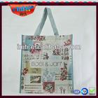High Quality Religious Shopping Bag Insulated Shopping Bag Fashion Lamination Nonwoven Bag