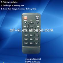 usb rf remote control, remote controller manufacturing process, remote dmx512 controller