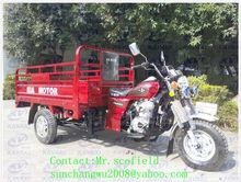 KAVAKI MOTOR cargo trike