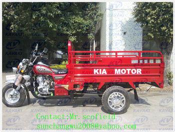 KAVAKI MOTOR 3 wheel motorcycle