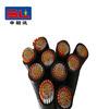 450/750v flexible control cable