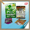 Food grade aluminum foil stand up plastic pouch bag with zip lock for snack packaging