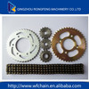 high quality motorcycle spare part chain sprocket kits