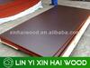 Shandong China film covered plywood sheets to dubai market
