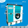 full-closed luandry dry carpet cleaning machine