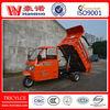 200cc motorized cargo tricycle