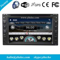 Touchscreen Car DVD GPS Player for Nissan Lafesta
