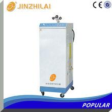 Jinzhilai hot sale steam generator for sale