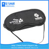 black polyester taffeta promotional gel eye mask