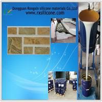 fiberglass replication silcone rubber