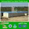 fast biuld on site temporary prefab modern steel house