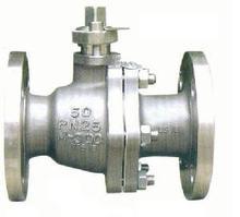 Monel kitz gate valve