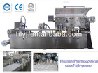 Liquid Saccharin DPB-250H Automatic Blister Packing Machine (pass CE certification)